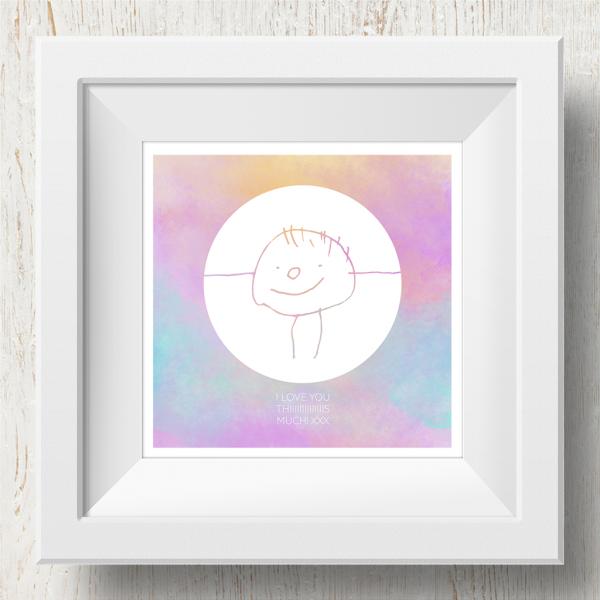 Personalised 'Doodle Artwork' Print - Inverse Circle Design In Rainbow